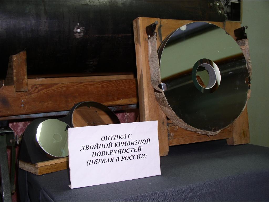 Изготовление зеркала для телескопа в домашних условиях